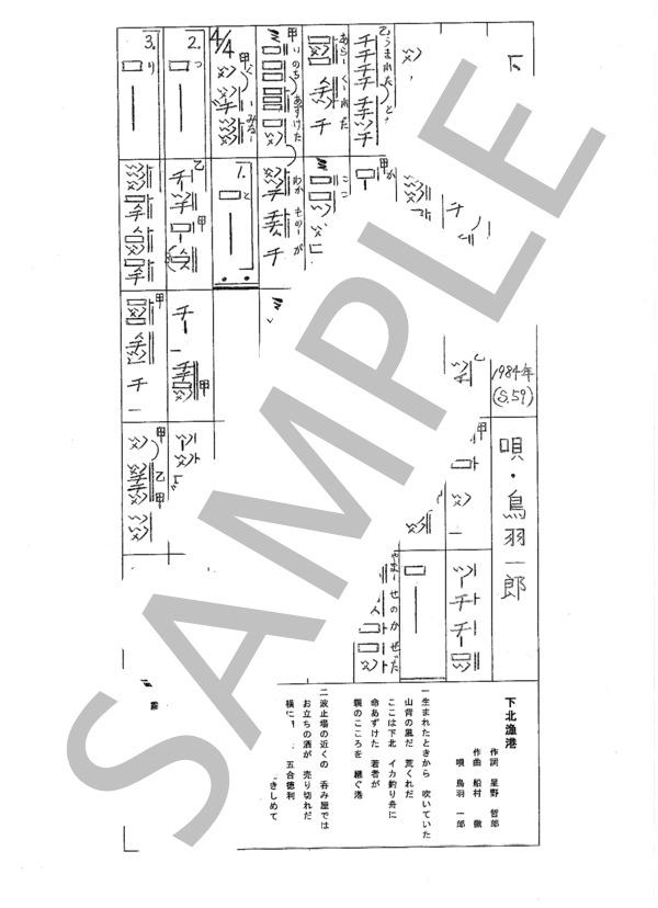 Sagami0119 1
