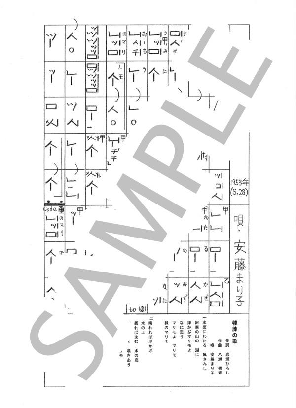 Sagami0120 1