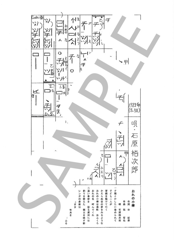 Sagami0122 1