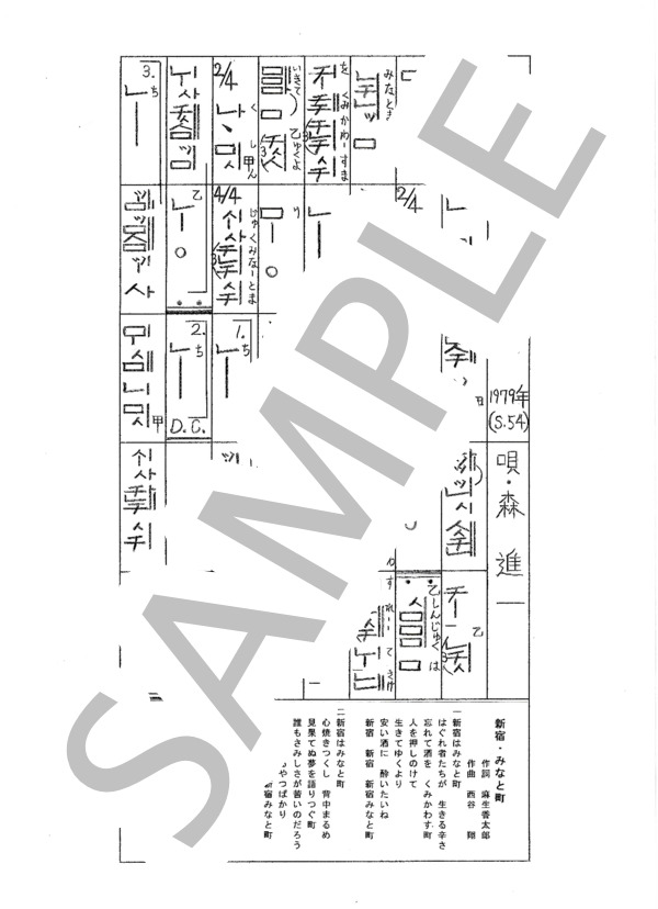 Sagami0123 1