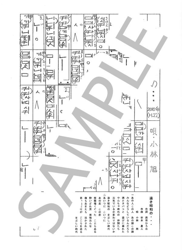 Sagami0125 1