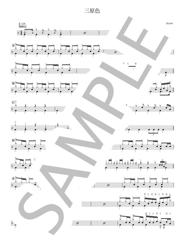 Sangensyoku1 1