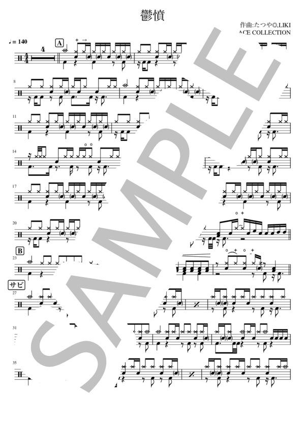 Score016 1