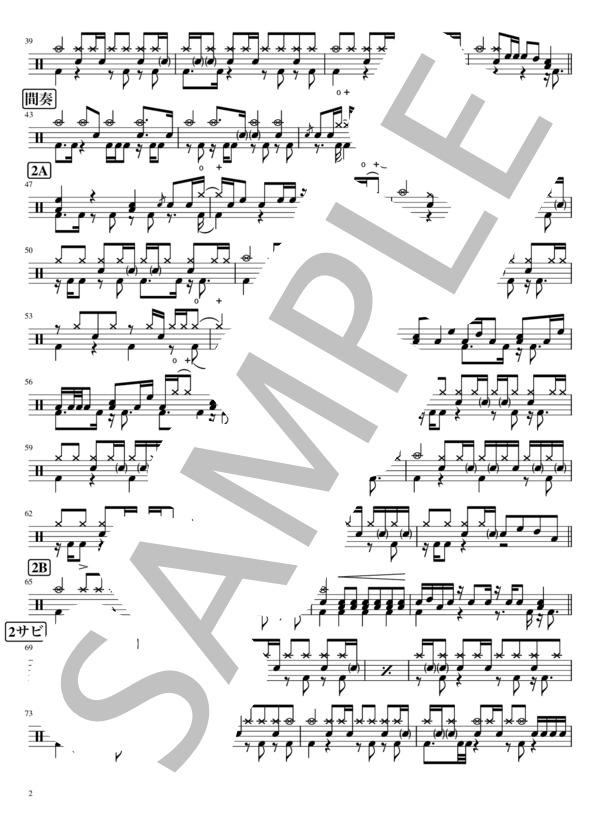 Score016 2