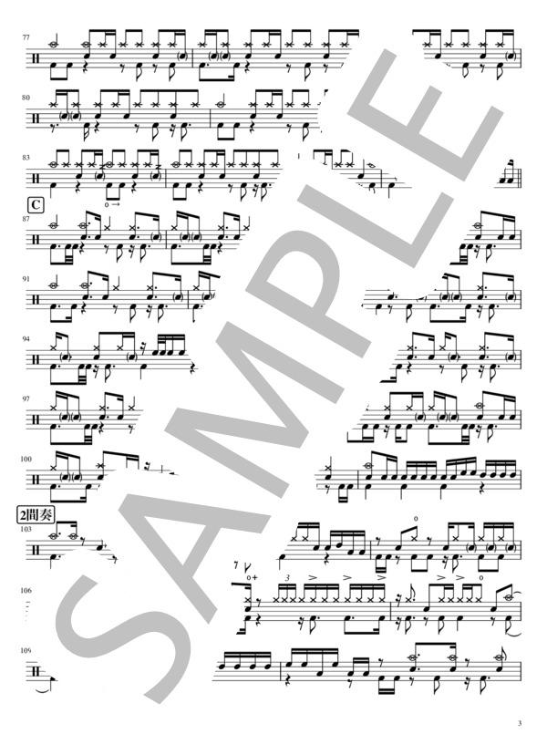Score016 3