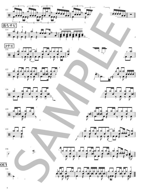 Score016 4