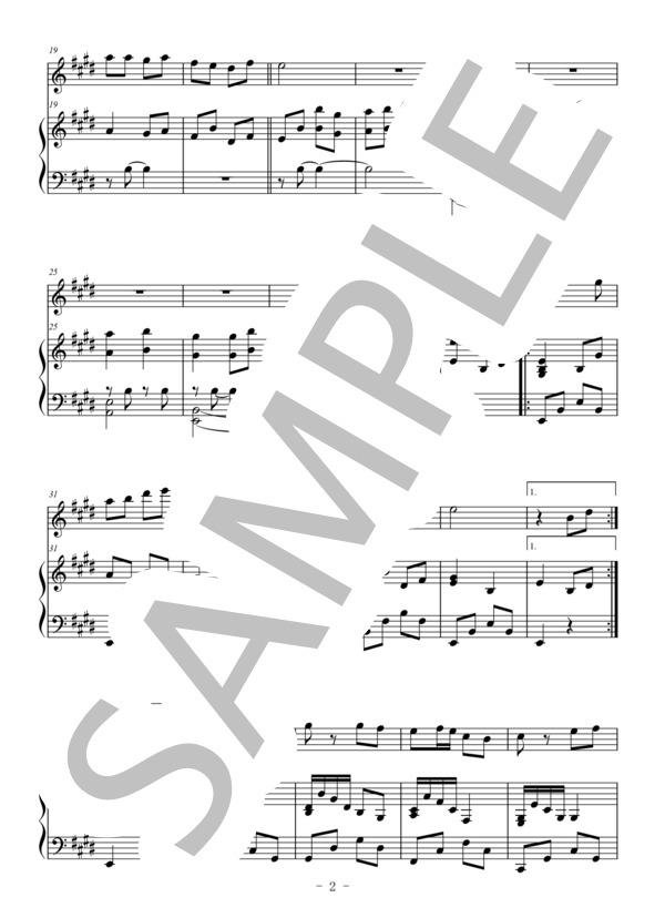 Simauta01 2