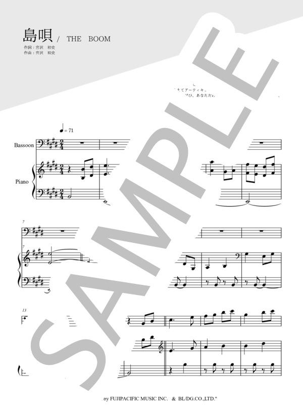 Simauta03 1
