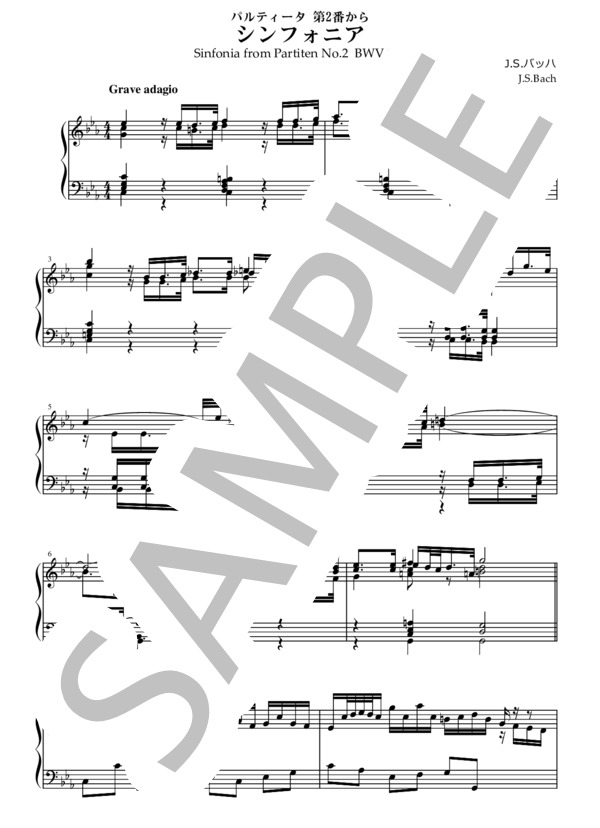 Sinfonia 1