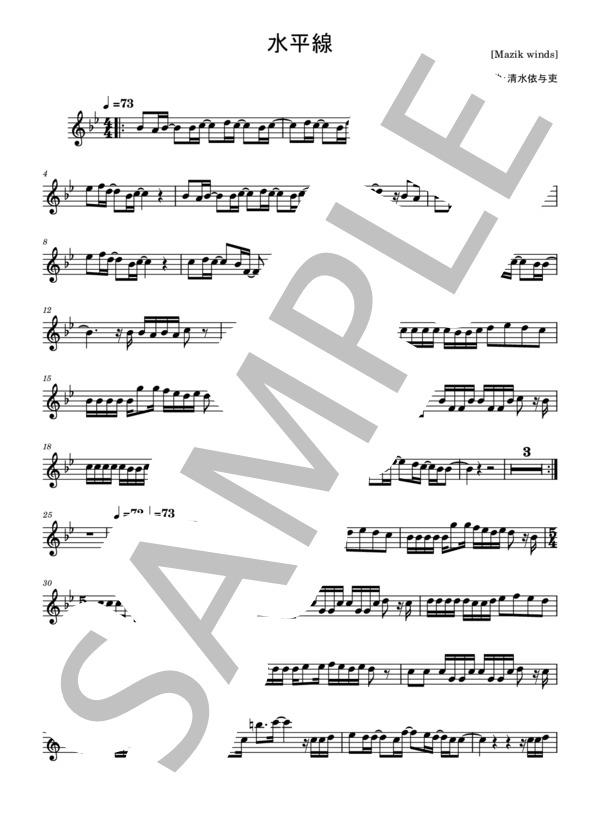 Suihei violin 1