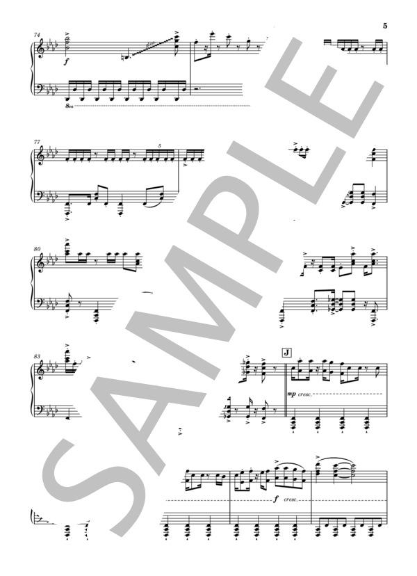 Sumire11 5