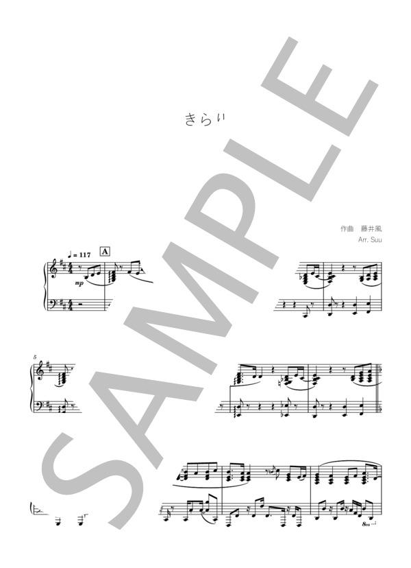 Sumire13 1