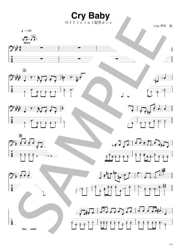 Swmusic0069 1