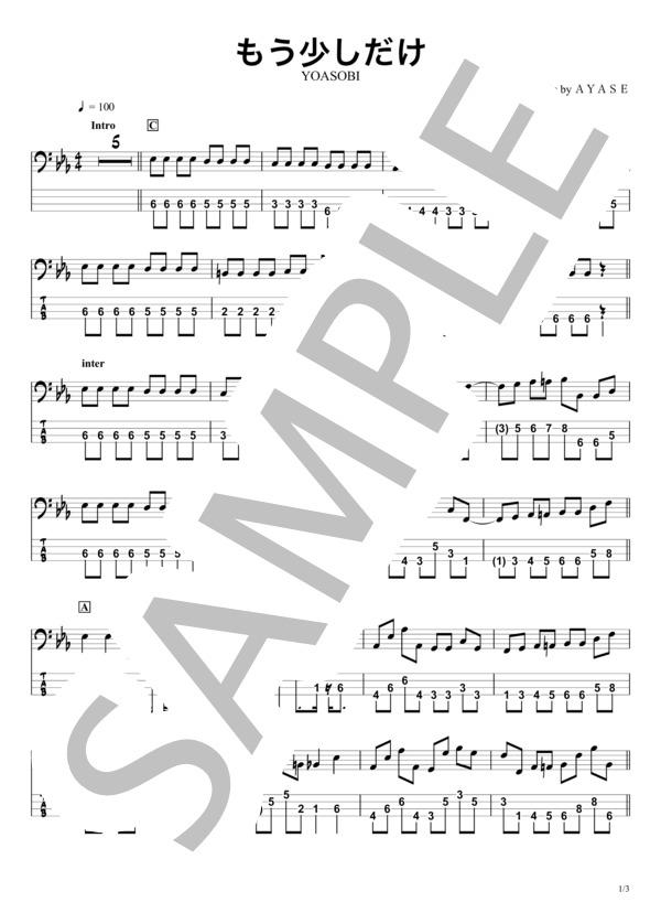 Swmusic0070 1