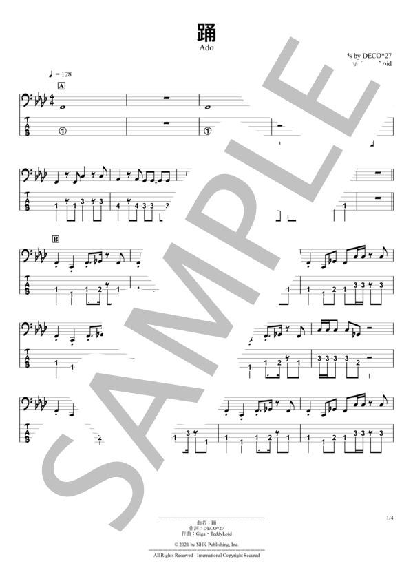 Swmusic0071 1