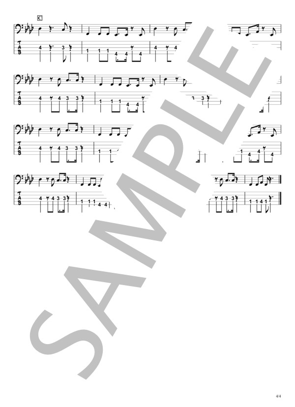 Swmusic0071 4