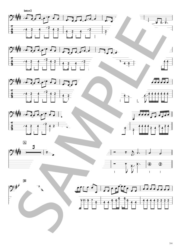 Swmusic0074 3