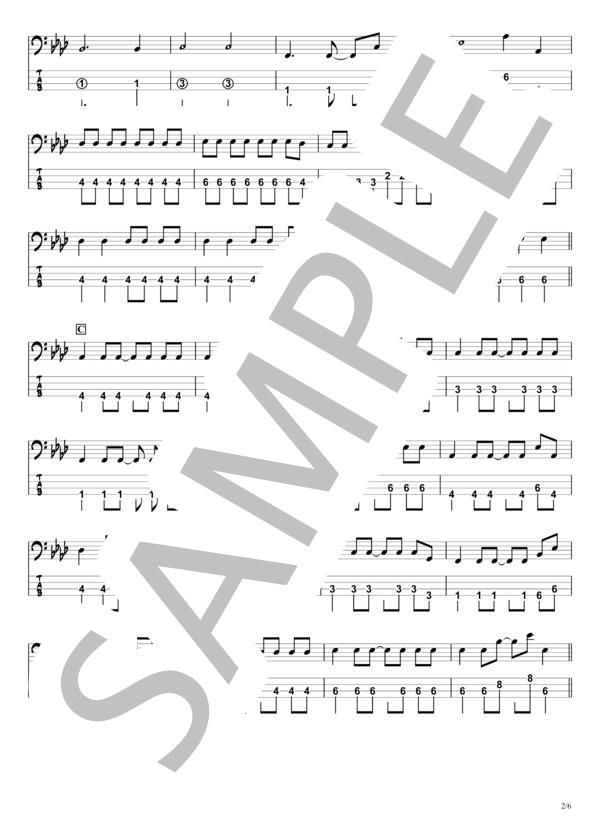 Swmusic0075 2