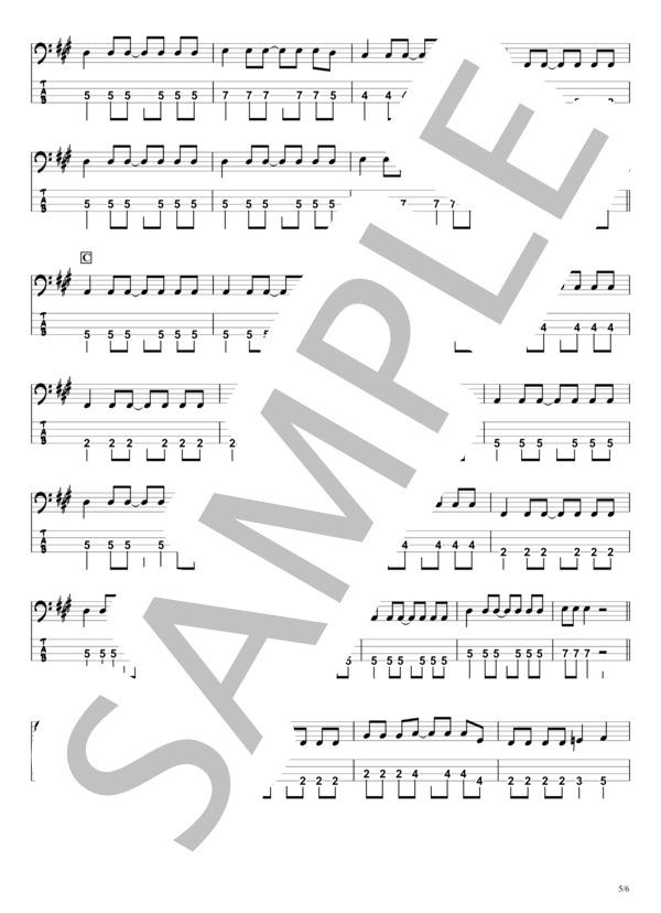 Swmusic0075 5
