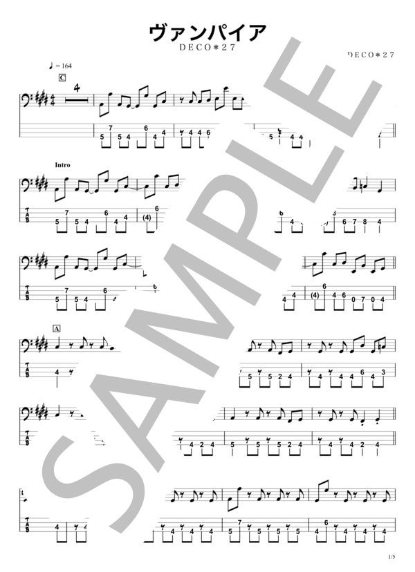 Swmusic0077 1