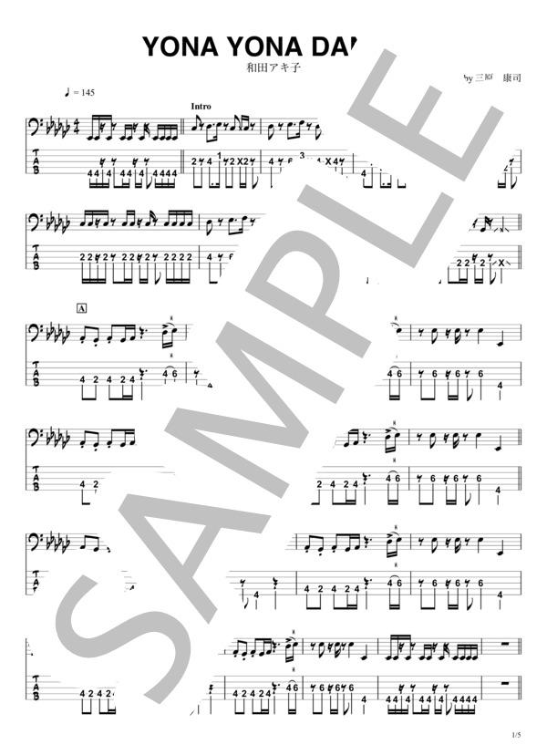 Swmusic0115 1