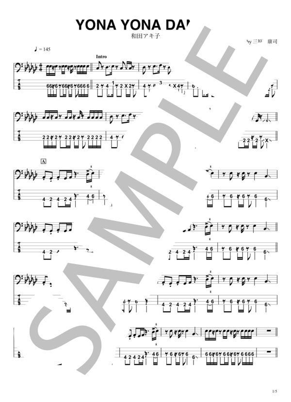Swmusic0116 1