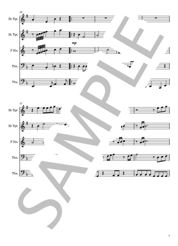 Tanjiro brass5 5