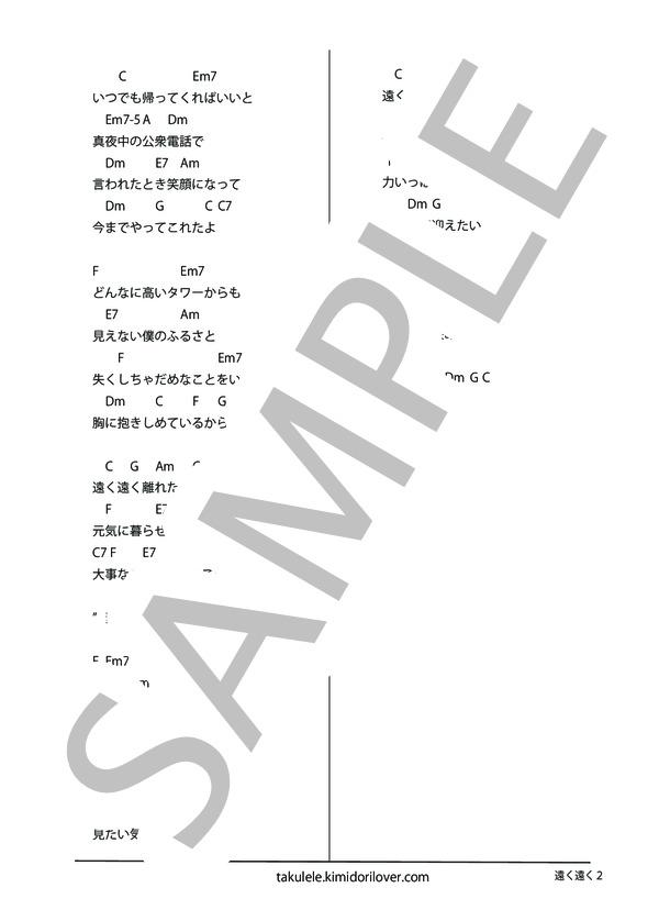 Tokutoku 2