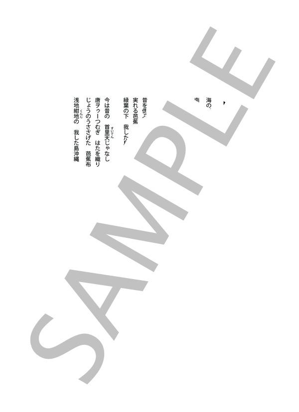 Tomo4b009 2