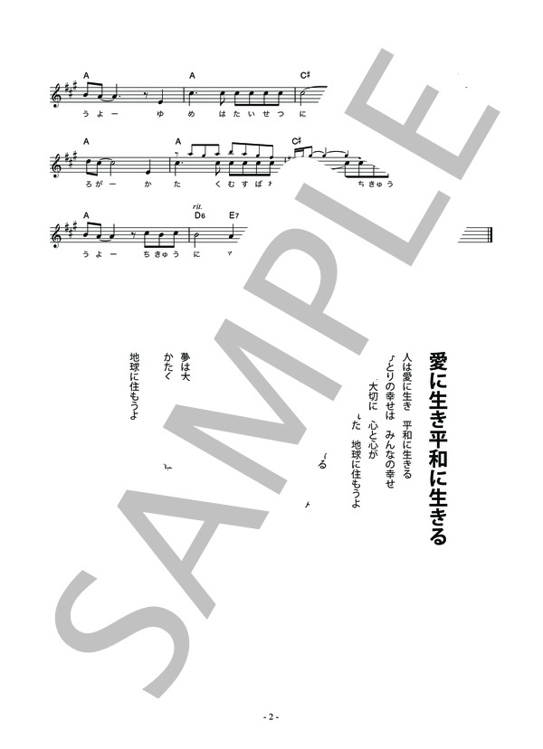 Tomo4b013 2