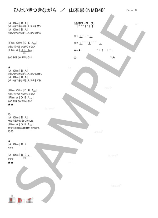 Yamamotosa 3 1