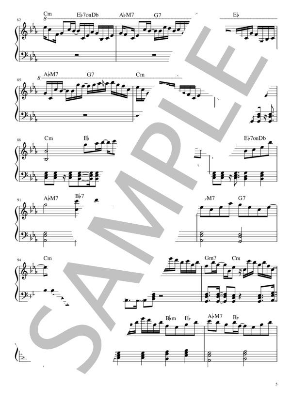 Yoru ni kakeru pianopart 5
