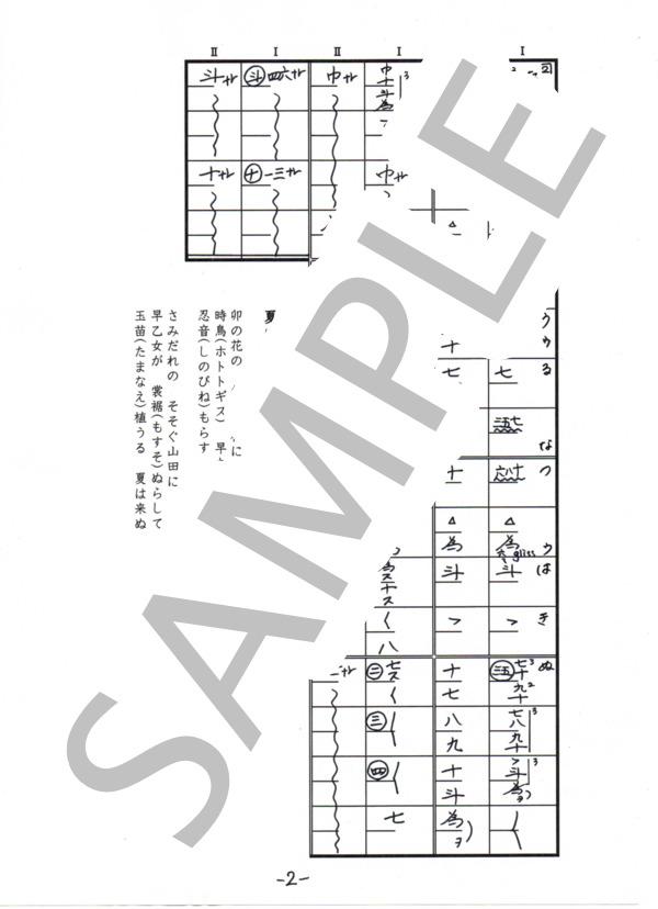 Yu0013 2