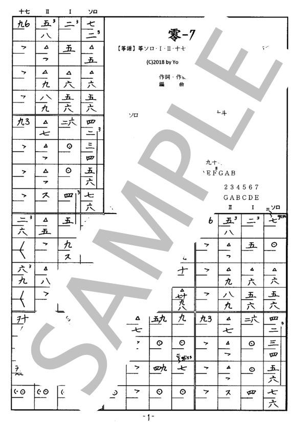 Yu0031 1