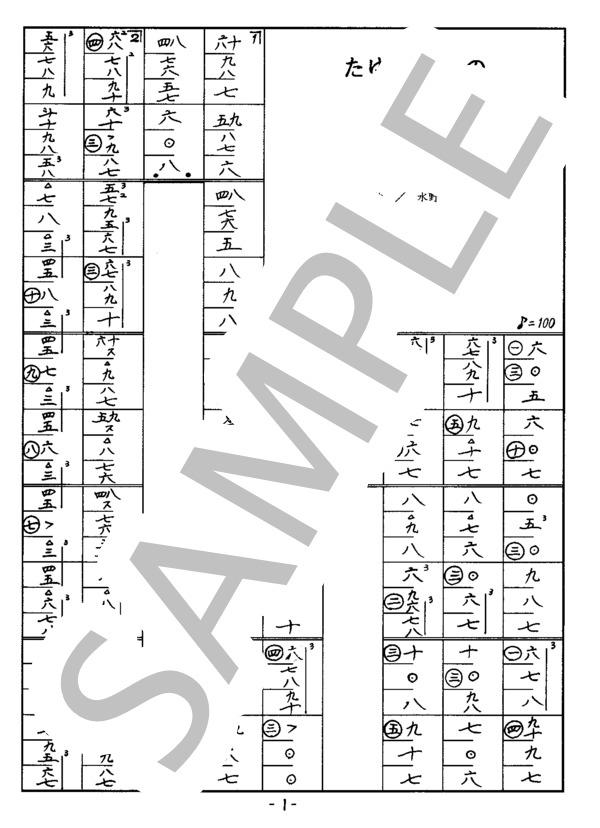 Yu0034 1