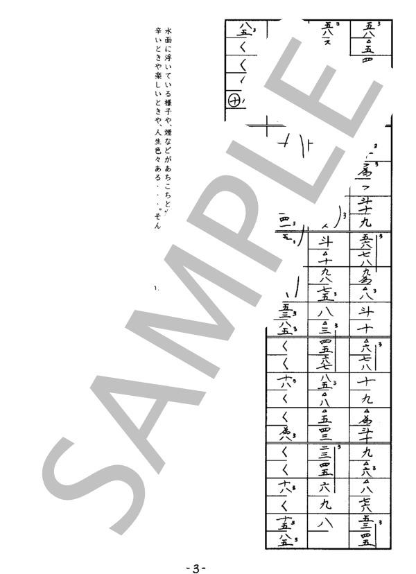 Yu0034 3