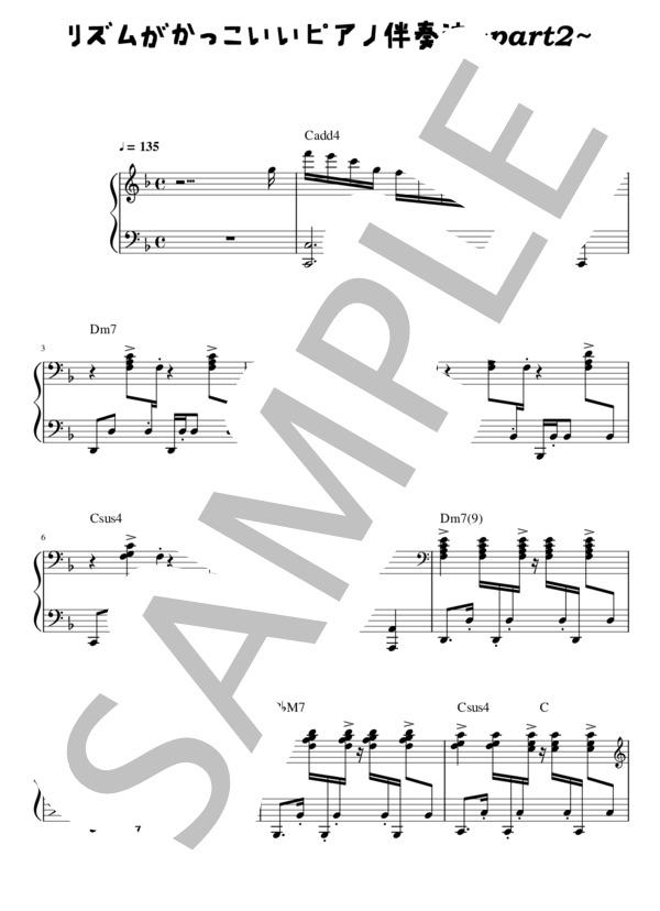 Zussie rhythmacomp 1